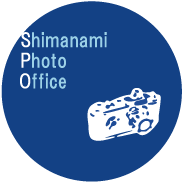 嶋並写真事務所 | Shimanami Photo Office